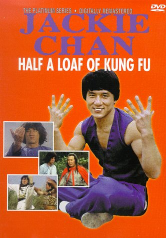 Half a Loaf of Kung Fu DVD