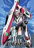 交響詩篇エウレカセブン Blu-ray BOX 2