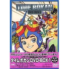 �^�C���{�J�� DVD-BOX1