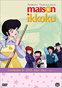 Maison Ikkoku: Box set 1 (eps.1-12)