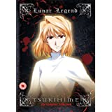Lunar Legend Tsukihime : the complete collection [DVD]by Katsushi Sakurabi