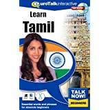 Talk Now! Learn Tamil. CD-ROM: Essential Words and Phrases for Absolute Beginnersby EuroTalk