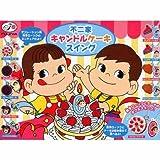 ガシャポン miniature mania 不二家キャンドルケーキスイング 全10種セット