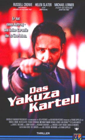 Das Yakuza Kartell [VHS]