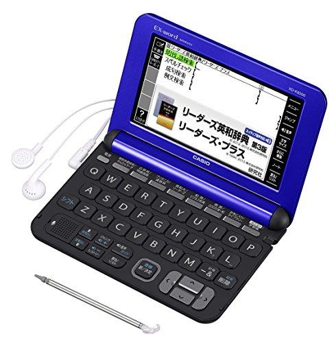 カシオ 電子辞書 エクスワード ビジネスモデル XD-K8500BU ブルー コンテンツ170