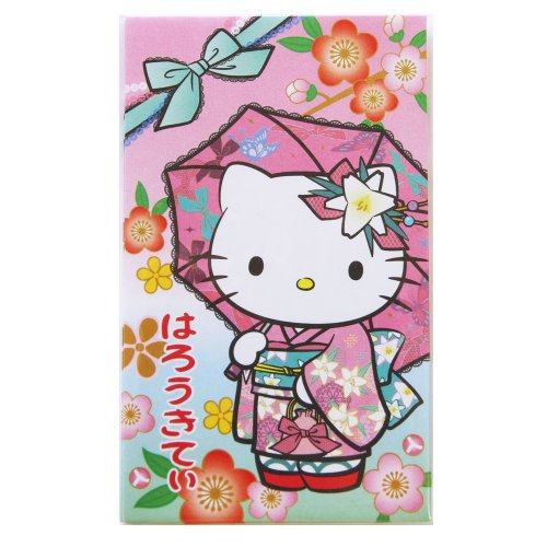 Pochi bag / envelope (Hello Kitty and umbrella)