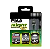 PIAA ( ピア ) ハロゲンバルブ 【ナイトテック 3600K】 HB3 12V55W 2個入り H-825