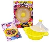 タジン鍋型 電子レンジシリコンスチーマー付き! ごちそうレシピ