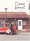 Come home! (Vol.5)