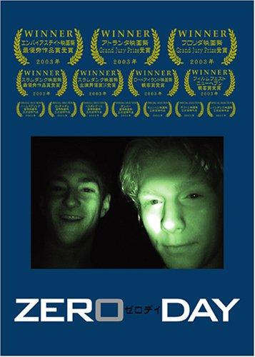 ゼロ・デイ [DVD]