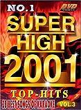 echange, troc DVD Karaoké Super High Vol.903