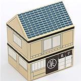 Boîte à bento beige et bleue en forme de maison, par Prime Nakamura Japon