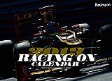 RACING ON 2013年 F1カレンダー(レーシングオン)
