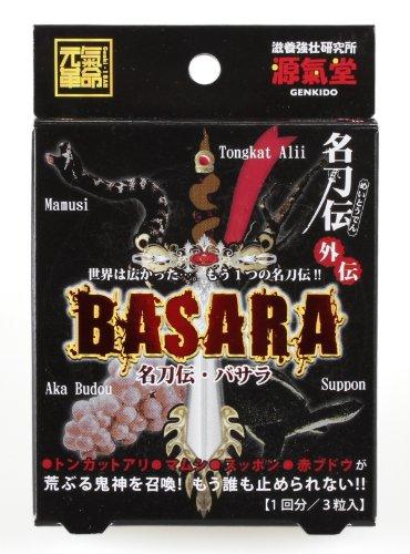 名刀伝 BASARA 源気堂