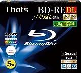 That's BD-RE DL くり返し録画用 1-2倍速 360分50GB 片面2層 ハードコート仕様 ワイドプリンタブル 5mmPケース5枚入 BREV50WWY5S