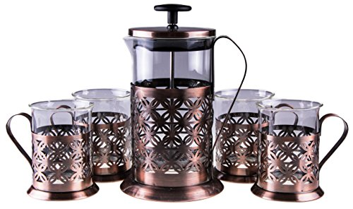 Gourmet Copper French Press and 4 Mug Set - Modern Lattice Design (Palm Coffee Maker compare prices)
