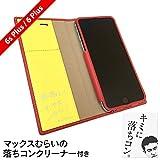 マックスむらいのiPhone 6 Plus レザーケース ステッチ ※落ちコンクリーナー付