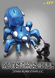 Ghost in the Shell: Stand Alone Complex, Volume 07 (Episodes 24-26)