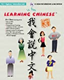Learning Chinese is Fun Vol.1