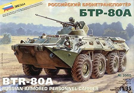 Zvezda - Z3560 - Maquette - BTR-80A - Echelle 1:35