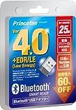 プリンストンテクノロジー Bluetooth USBアダプター (通信距離 25m:Ver4.0接続、10m:Ver3.0 Class2接続) PTM-UBT7