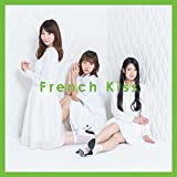 French Kiss (通常盤TYPE-B)