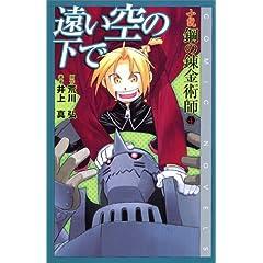 ���� �|�̘B���p�t(4) ������̉��� (Comic novels)