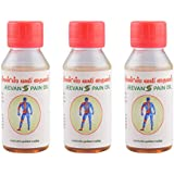 Jeavan's Care Pain Oil - 150 Ml (Pack Of 3) - B01HV2BNCS
