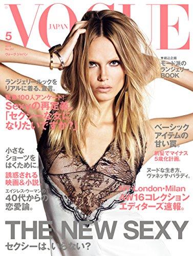 VOGUE JAPAN (ヴォーグジャパン) 2016年 05月号 [雑誌]