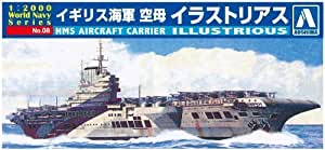 Aircraft Carrier Illustrations Rias Aoshima by Aoshima: Toys & Games