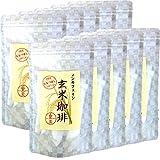 【国産 無添加 100%】玄米珈琲 スティック 2g×12本×10袋 特A北海道産ななつぼし ノンカフェイン