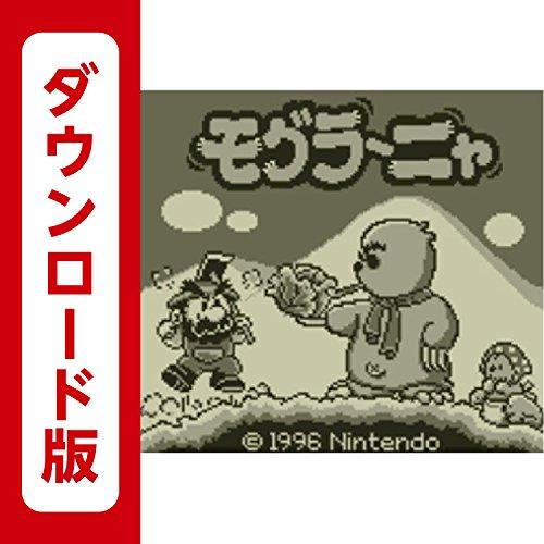 モグラ~ニャ [3DSで遊べるゲームボーイソフト]