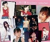 三枝夕夏 IN d-best~Smile&Tears~ (初回限定盤)(DVD付)