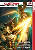 The Last Outpost, Book 3 (Mobile Suit Gundam G-Unit) (1931514836) by Yoshiyuki Tomino