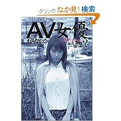 AV���D (2) (���t����)