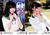 【中井りか】 公式生写真 AKB48 ハイテンション 劇場盤 2種コンプ