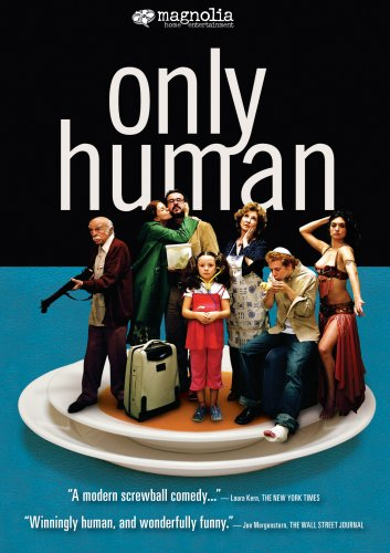 Cover art for  Only Human