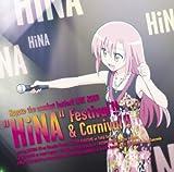 ハヤテのごとく!! LIVE 2009 ヒナ祭り祭り!![SONG]