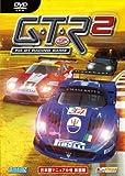 GTR2 -FIA GT RACING GAME- マニュアル付英語版