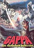 echange, troc Gappa, the Triphibian Monster (Dai Kyoju Gappa) [Import USA Zone 1]
