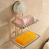 浴室 二段 ソープディッシュ