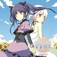 「ひまわり -Pebble in the Sky- Portable オリジナルサウンドトラック」