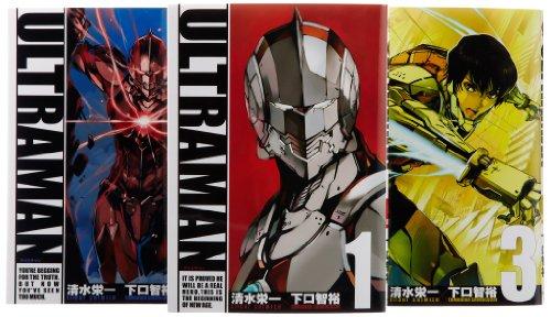 ULTRAMAN コミック 1-3巻セット (ヒーローズコミックス)
