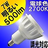 BeeLIGHT LED電球 E11 調光器対応 7W 電球色 500lm 2700K 照射角20°ハロゲンランプ 60W 相当