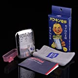Japanese Peacock Regular Size Platinum Catalyst Metal Hand Warmer - Made in Japan by Peacock