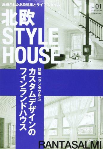 北欧STYLE HOUSE