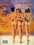 Playboy's Girls of Summer #1 1983 Premier Edition (Playboy)
