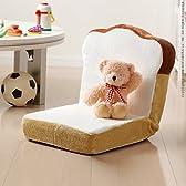 食パン型 座椅子 pane〔パーネ〕 座イス コンパクト