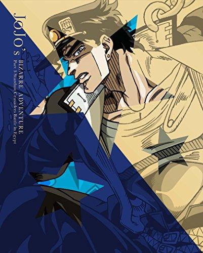 ジョジョの奇妙な冒険スターダストクルセイダース エジプト編 Vol.1 (オリジナルサウンドトラック付)(イベントチケット優先販売申込券付)(初回生産限定版) [Blu-ray]