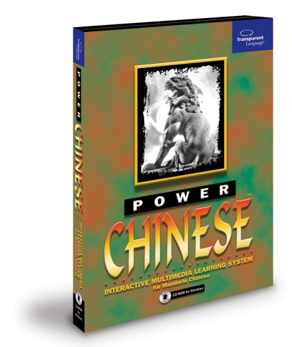 Power Chinese DVD CaseB0001Z95HS
